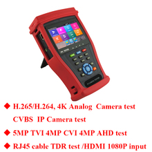 New 4K H.265 Analog AHD TVI CVI IP camera tester monitor in one CCTV tester 1080P HDMI input security camera tester