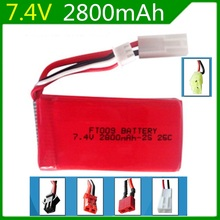 7.4V 2800mAh lithium polymer Lipo Battery For Huanqi 955 Huanqi 948 Feilun FT009 2.4G Remote control speed boat 2S Lipo battery