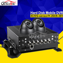 Free Shipping H.264 HD D1 4CH Mobile Dvr  Kits RS232/486 Alarm Input/Output  G-senor Monitoring HDD Recorder Kits Truck/ Bus