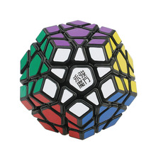 MoYu & YJ YuHu Megaminx Stickerless Magic Cube Colorful, Professional Educational Toy