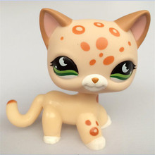 Pet Shop light Yellow spot kitten with green eyes Cat Doll Figure Child Toy Nice Gift Kids lps free shipping