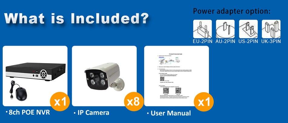 8ch poe security kit K8N76W54I2T-5336P 7-1