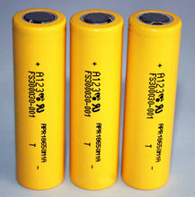 4pcs/lot 3.2v 1500mah 18650 LiFePO4 rechargeable battery Lithium iron phosphate battery(China)