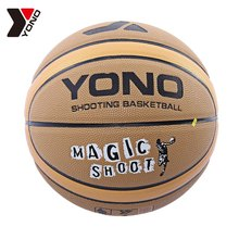 YONO YN-008-2 Wear Resistant Basketball Ball Official Size Weight Superfine Fiber Basketball For Indoor Outdoor Sport Practice(China)