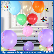 Manufacturers to supply 36 inch big Latex Wedding advertising balloon ball pit blasting Party Decoration 5 Pcs(China)