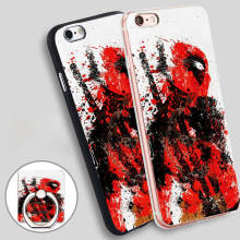 Buy Watercolor Deadpool Grain Soft TPU Silicone Phone Case Cover iPhone 5 SE 5S 6 6S 7 Plus for $2.99 in AliExpress store