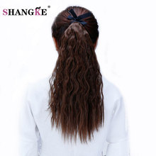 SHANGKE Long Clip On Ponytail Hairpiece Colored Hair Extension Heat Resistant Synthetic Hair Tail Long Pony Tail Clip Style