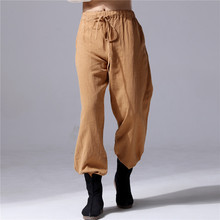 2017 Spring Mens Clothes Linen Pants Chinese Style Casual Straight Trousers Men Long Pants D446(China)