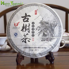 [HT!]357g Chinese Yunnan Old Tree Ripe Shu Puer Tea NO.GSC,slimming products cooked pu er tea shu cha Teas,puerh organic