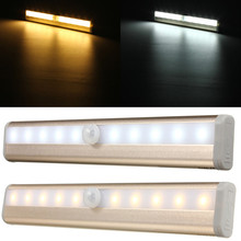 0.75W 10 LED Strip Light Auto Switch Cabinet Wardrobe Drawer Stairway Night Light Lamp PIR Motion Sensor DC3-6V(China)