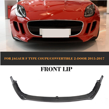 Carbon Fiber Front Bumper Lip Chin Spoiler for Jaguar F Type Coupe 2 Door 2015 2016 2017 Convertible Car Styling(China)