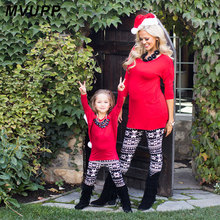 mvupp christmas mother daughter dresses batwing sleeve solid red matching family clothes mother kids mommy and me dress mini me