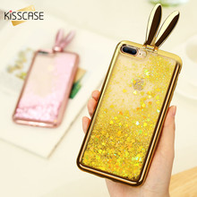 KISSCASE Liquid Quicksand Case iPhone 6 6S Plus Cover Glitter Bling Stars Case iPhone 7 X Cute Phone Stand Fundas Coque