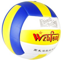 Outdoor Sand Beach Volleyball Game Ball Thickened Soft PU Leather Volley Ball Match Training Volleyball Ball Size 5(China)
