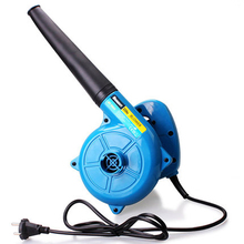Electric Hand Blower for Cleaning Computer Multifunction Power Computer Dust Cleaning Machines High Quality(China)