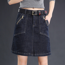 Spring Autumn Fashion Womens Casual A- Line Pockets Casual Stylish Denim Skirt , Fall Summer Stylish Jeans Skirts For Women