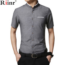 Buy Riinr 2017 New Arrival Men's Summer Fashion Brand Clothing Stylish Slim Fit Patchwork Short Sleeves Dress Shirt Male Leisure for $9.58 in AliExpress store