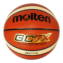 Officail Size And Weight Molten GC7X Basketball Ball PU Leather Men's Basketball For Indoor Using With Net Pin Basket Ball(China)