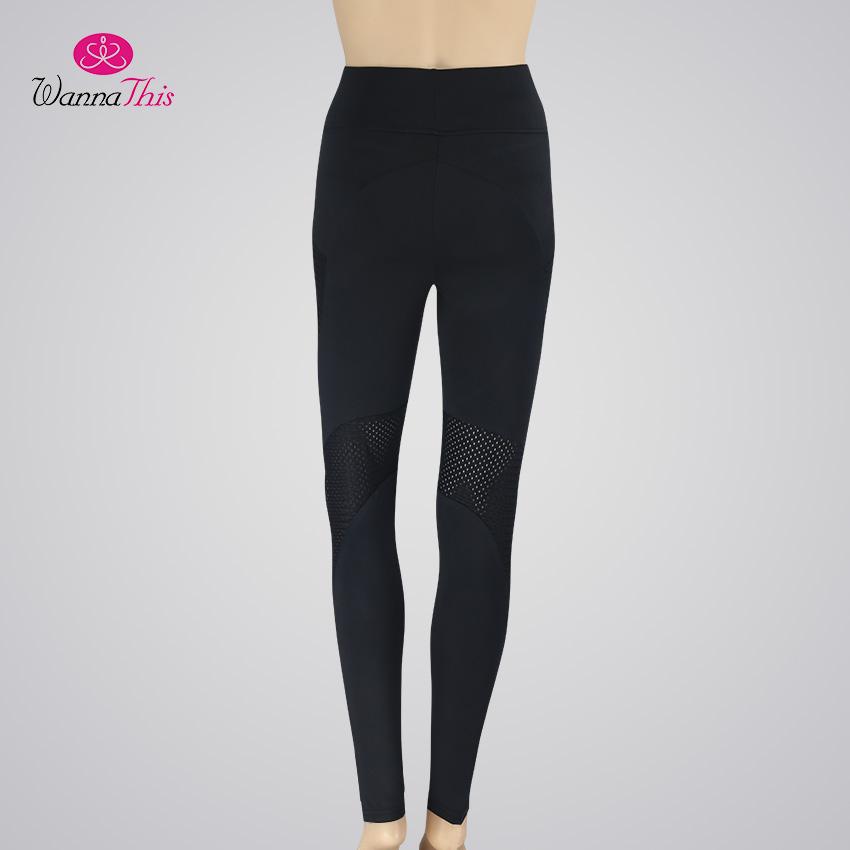 Black mesh patchwork sporting activewear leggings (3)