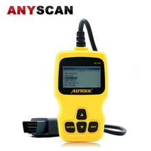 Auto Diagnostic Scanner AUTOOL OL126 OBD/EOBD Engine Fault Code Reader Car Diagnosis Scan Automotive Tool Exceed AUTEL AL319