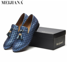 MEiJiaNa brand men shoes 2017 New BV breathable comfortable men loafers luxury men's flats men casual shoes(China)
