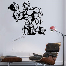 IDFIAF  Gym Wall Decal Sport Muscle Man Dumbbell Barbell Bodybuilder Art Wall Sticker Fitness Centre Bedroom Home Decoration