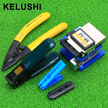 KELUSHI 5 In1 FTTH Fiber Optic Tool Sets FC-6S Fiber Cleaver Double Port For Miller Stripping Pliers Wire Stripper Use Ftth Fttx(China)