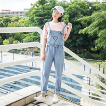 Summer Korean Cute Women Preppy Style Heart Embroidery Arbitrary Combination Loose Denim Jumpsuits Adjustable Waists Long Pants(China)