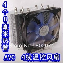 FX00000263 12025R12HP 4Wire LGA1155/1156/1366/2011 CPU Cooler fan with 4stick 8cm Copper heat pipe silent fan,ZH149 Cooling Fan