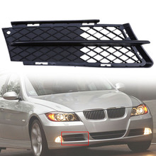 Black Car Front Bumper Lower Right Side Grill Fit For BMW 3 Series E90/E91 Sedan/Wagon Pre-facelift 2004-2008 Auto Exterior Part(China)