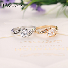 CACANA Cubic Zirconia Rings For Women Elegant Trendy Zinc Alloy Rings Jewelry Bijouterie Wholesale  NO.R531