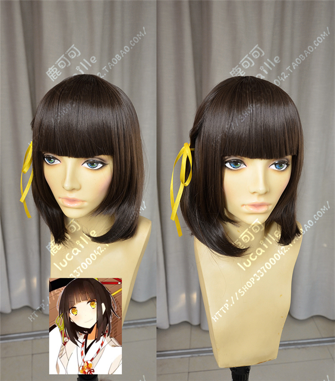 Free Shipping Himi Yasaka Coffee Brown Cosplay Wig Mikagura School Suite Gakuen Kumikyoku High Quality Synthetic Hair Anime Wig<br><br>Aliexpress