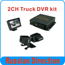 2CH mini mobile DVR +1pcs dual lens car camera+1pcs 4.3inch monitor