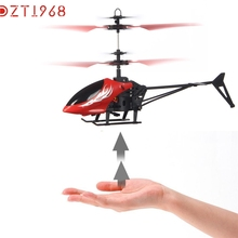 DZT6 Best seller Factory Price drop ship Flying Mini RC Infraed Induction Helicopter Aircraft Flashing Light Toys S45