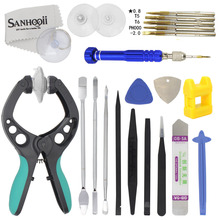 20in1 Phone Repairing Pry Tools Repair Disassemble Opening Tool Kit Plier Screwdrivers Set For iPhone 4 4s 5 5s 6 Tablet PC