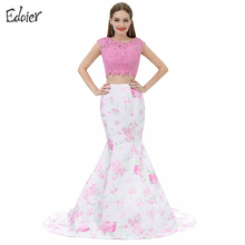 Floral Print Prom Dresses 2017 Mermaid Scoop Cap Sleeve Beaded Appliques Pink Two Piece Prom Evening Gown Vestido De Festa(China)