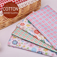 4PCS Small cloth wholesale cotton plaid printed fresh floral fabric bedding quilt DIY twill cloth 20x25CM