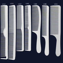 Professional Hair Trimmer Carbon Comb Hairdresser White Anti Static Full Style Barber Cutting Comb Styling Tool
