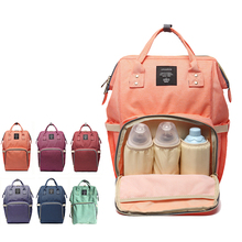 2017 Fashion Mummy Maternity Diaper Bag Mom Backpack Brand Large Capacity Baby Bag Desinger Nursing Bag For Baby Care