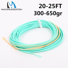 Maximumcatch Shooting Head Fly Line With 2 Welded Loops 20-25FT 300-650gr Double Color Floating Fly Line