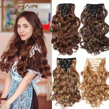Hairpiece 20inch 160g 16 Clips 7pcs/set Synthetic Hair Extension Long Wavy Hair Clip In Hair Extensions Heat Resistant