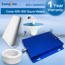 Sanqino Verizon Cell Phones HSPA 850 1900MHz 2G 3G Dual Band Signal Booster Cell Phone Amplifier