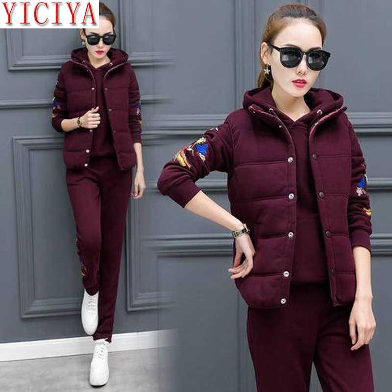 Куртка Мишель, красная - Зимняя куртка для девочки оптом