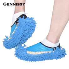 2pcs/lot Multifunctional Chenille Shoe Covers Clean Slippers Lazy Drag Shoes Mop Micro Fiber Caps Hot Selling 5 Colors