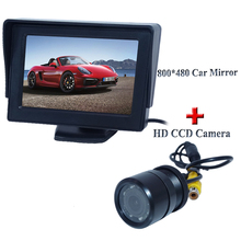 "Promotion period 2 in 1 car backing kit bring 28mm car parking  camera black shell night vision +4.3"" car display monitor"