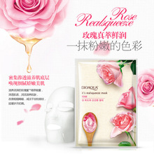 Silicone polymers second skin XPL Rose Plant Essence Face Care Mask Moisture Nourish Facial Skin 30g Women  Makeup Face BIOAQUA