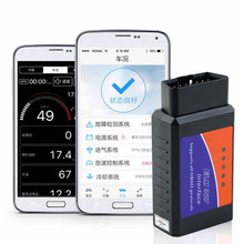 2017 Latest Version V2.1 Super Mini ELM 327 Bluetooth OBD II Diagnostic tool Works On Android MINI ELM327 Free Shipping