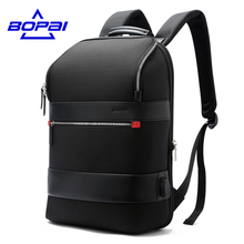 BOPAI 2017 New Autumn Design Backpacks for Men Casual Business Men's Fashion Backpack Travel Bag College Student School Bags(China)