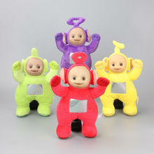 High Quality 4 pcs/ set 33cm Teletubbies Plush Toys Singing Baby Toy 4 Colors Laa Kid Best Gift