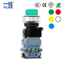 Maintained LED Selector Push Button Rotary Switch 3 position light 2NO Illuminated Silver contact 30mm LA38-20XD/31/30(China)